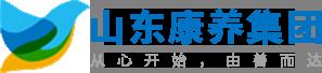 潍坊市直机关医院
